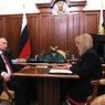 Памфилова: Выборы президента России состоятся в марте 2018 года