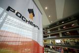 """""""Роснефть"""" потребовала от РБК выплаты 0,49% стоимости своей репутации"""