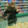 Росстат: с начала года инфляция набрала 2,1%