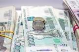 Росстат зафиксировал рост реальных доходов россиян в октябре