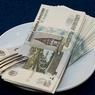 Решение приравнять минимальный размер оплаты к прожиточному минимуму вступило в силу