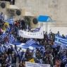 В Афинах произошли столкновения протестующих с полицией