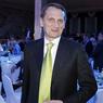 Спикер Нарышкин огорчен отсутствием внимания к нему во Франции