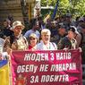 В Киеве беспорядки: мэрия эвакуирована, в метро мины (ВИДЕО)