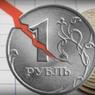 Курс рубля продолжил снижение на открытии торгов