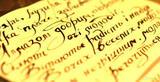 Российские учёные разгадали секрет манускрипта Войнича