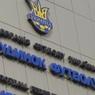 Украина продолжает платить зарплаты сотрудникам крымской федерации футбола