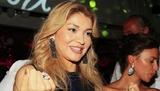 Дочь президента Узбекистана Гульнару Каримову перевели в колонию общего режима