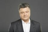 Власти Польши и Украины считают голосование на территории Крыма заведомо незаконным