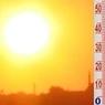 Росгидрометцентр объявил оранжевый уровень опасности в Москве и еще 4-х регионах