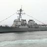 """США отправили эсминец к заливу Петра, чтобы оспорить """"чрезмерные претензии России"""""""