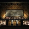 В Театре Джигарханяна - тяжелые времена: актеры затянули пояса потуже