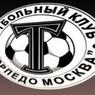 После матча Торпедо-Локомотив фанаты устроили дебош в Люберцах
