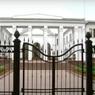 """Украина подписала """"формулу Штайнмайера"""" на заседании в Минске"""