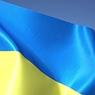 Лозунг «Слава Украине!» утвержден Радой как официальное воинское приветствие