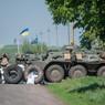 Возможно ли повторение на Украине «цхинвальского варианта»?