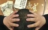 Приставы в 2017 году могут списать до 1 трлн рублей долгов россиян перед банками