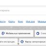 Стоимость российского поисковика превысила два миллиарда рублей
