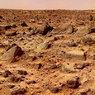 Уфологи обнаружили на снимках Марса нечто похожее на гигантский купол