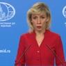 Захарова исключила зеркальный ответ на ограничения Украиной въезда россиянам