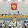 Закон о фейковых новостях принят в III чтении
