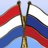 В квартиру, принадлежащую посольству РФ в Гааге, проникли