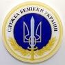 Наливайченко обвинил РФ в финансировании теракта в Харькове