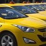 Российских чиновников захотели пересадить на такси