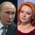 Опубликовано открытое письмо Марины Анисиной к Владимиру Путину