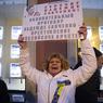 Надежда Савченко начнет сухую голодовку через неделю