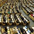 Правительство России внесло в Госдуму проект бюджета на 2018 год