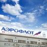Аэрофлот запускает сервис онлайн-бронирования отелей