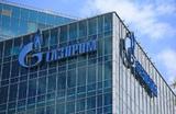 В «Газпроме» объяснили падение прокачки газа через Польшу