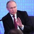 Путин пожаловался на проблемы с голосом