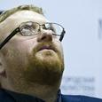 Парламентарий-единоросс просит Генпрокуратуру проверить масонские ложи в России