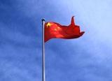 Глава МИД Китая возложил на Трампа вину за ухудшение отношений с США