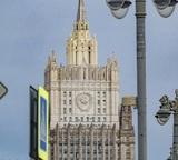 МИД России высылает дипломатов Германии, Польши и Швеции за присутствие на митингах