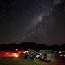 Звезды спешно бегут из Млечного пути (ФОТО)