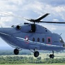 Первый гражданский Ми-38 будет поставлен заказчику до конца года
