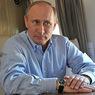 За 15 лет президентства Путин не полюбил свою работу