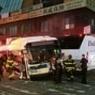 Ответственность за теракт в Нью-Йорке взяла на себя запрещённая в России организация