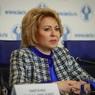 Матвиенко предложила выделить из бюджета средства на защиту россиян за границей