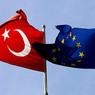 Турция и Европа: ни полюбить, ни разойтись
