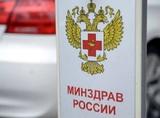 Минздрав заявил о снижении числа курящих россиян на 21%