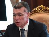 Мишустин отправил Топилина в отставку