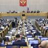 ГД одобрила законопроект, снимающий возрастные ограничения для чиновников, назначенных Путиным