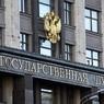 Путин внес в Госдуму законопроект о СФ с пожизненными сенаторами