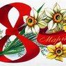 Более 100 лет мир празднует Международный женский день 8 марта