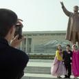 На Олимпиаде в Южной Корее выступят 22 спортсмена из КНДР