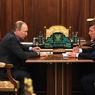 Владимир Путин дал поручение министру труда выровнять зарплаты учителей в регионах